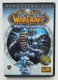 Joc World of Warcraft - Expansion WoW - Wrath of the Lich King
