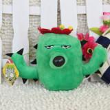 Jucarie Plants vs Zombies (Plante vs Zombi) Cactus