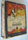 Basme - Petre Ispirescu - 1972