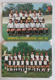FOTBAL SPORTUL STUDENTESC 1984 - 1985 / 1987 - 1988