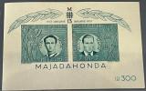 Colita Majadahonda 1941 colita nedantelata-orig. gum -MNH + suvenir + C.P., Nestampilat