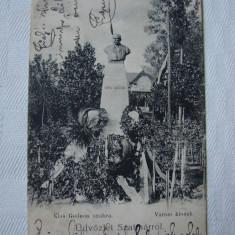 Carte postala SATU MARE Szatmarrol, circulata la 1907 (2)