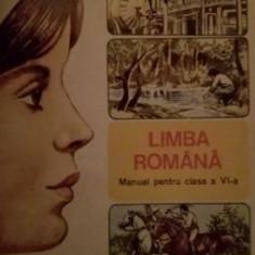 Limba romana (manual de clasa a VI-a)
