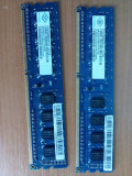 Ram Nanya 2x2GB DDR3 1333 Mhz pentru PC