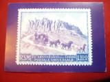 Ilustrata San Marino 1987 - Timbru- 75 Ani UPU