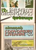Cumpara ieftin Almanah Convorbiri Literare 12