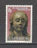 Luxemburg.1978 300 ani Notre Dame de Luxemburg-Pictura  SL.785, Nestampilat