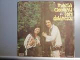 M.Ciobanu & I.Dolanescu (EPE 0828/ELECTRECORD) - Vinil/stare disc : NM