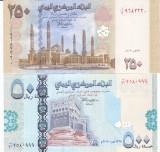 Bancnota Yemen 250 si 500 Riali 2007-09 - P34-35 UNC ( set x2 )