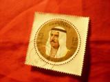 Timbru Kuweit 1970 Al Salem Al Sabah , val 45f.stampilat