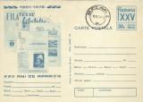 TSV - CARTE POSTALA - FILATELIA XXV ANI DE APARITIE 1976