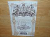 SOCIETATEA COMUNALA A TRAMVAIELOR BUCURESTI 10ACTIUNI ANUL 1943