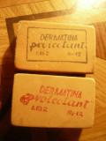2 Radiere -guma de sters-Dermatina -Proiectant -cu inscris negru si rosu L=5,5cm