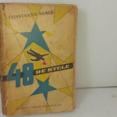 Constantin Neagu - 48 de stele