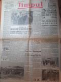 Ziarul timpul 17 noiembrie 1941-regele mihai,regina elena,art. al 2-lea razboi