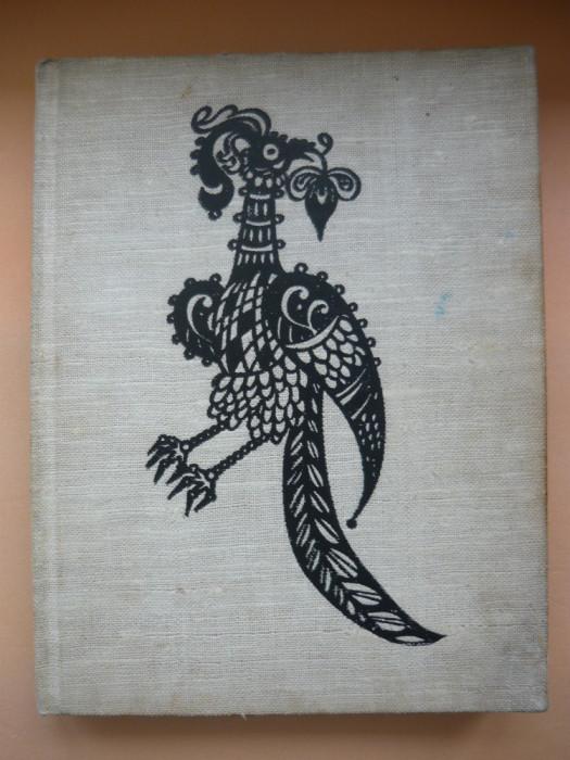 TINERETE FARA BATRANETE SI VIATA FARA DE MOARTE (ilustratii Val Munteanu) - 1972