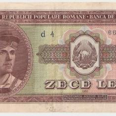 ROMANIA 10 LEI 1952 XF SERIE 1 CIFRA