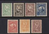ROMANIA 1918 - TIMBRU DE AJUTOR TORCATOAREA TESATOAREA VULTUR SERIE MNH, Stampilat