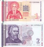 Bancnota Bulgaria 1 si 2 Leva 1999 - P114/ 115 UNC ( set x2 )