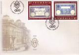2010 Romania, FDC Banca Nationala a Romaniei 130 ani LP 1877, BNR plic prima zi