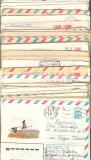 U.R.S.S.Lot  50 buc. scrisori intreguri postale circulate  FL.128