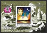 B1062 - Yemen 1969 - Cosmos bloc neuzat,perfecta stare