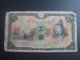 Japonia _ 5 yen _ 1938