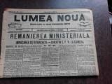 Ziarul Lumea Noua, ziar socialist,organ al P.S.D.-M.R.,Anul III,759 vineri 24 Ianuarie 1897