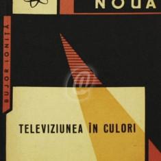 Televiziunea in culori (1964)