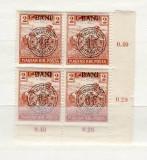 Romania 1919 Regatul Romania bloc MNH, Regi, Nestampilat