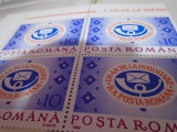 1992 LP 1298 1 AN R.A.POSTA ROMANA X4, Nestampilat