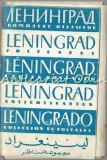 Cumpara ieftin Album Vederi Leningrad - Contine: 34 Carti Postale