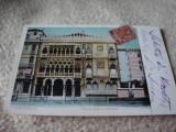 Carte postala - Venezia - Venetia - 1902 - circulata