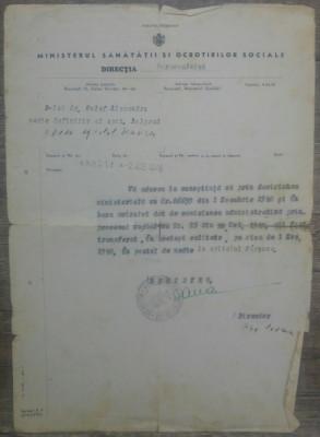Informarea doctorului Alexandru Culev din Bolgrad de transferul in Harsova, 1940 foto