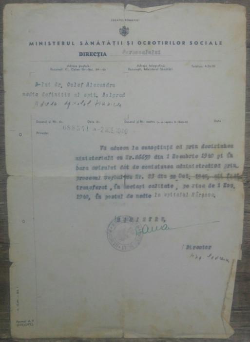 Informarea doctorului Alexandru Culev din Bolgrad de transferul in Harsova, 1940