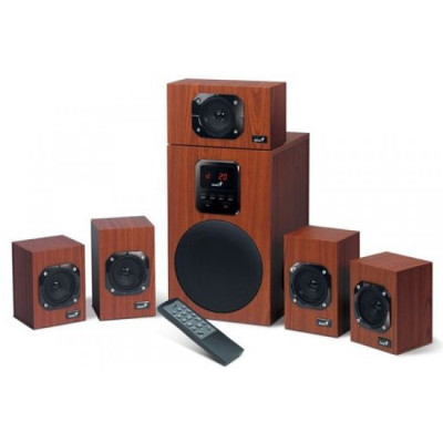 Boxe Genius SW-HF5.1 4800 II, Sistem audio 5.1, Putere RMS 125 W, Telecomanda wireless, Maro foto