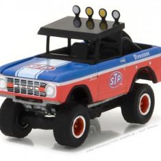 Macheta auto 1975 Bronco BAJA STP Solid Pack - All-Terrain Series 5 1:64