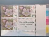 Flora Romaniei1 3,60 lei bloc 3+vinieta din coala de posta, Nestampilat