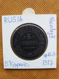 RUSIA 5 KOPEICI 1917