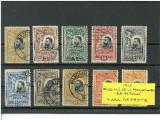 1906 - 25 DE ANI DE LA PROCLAMAREA REGATULUI, Stampilat