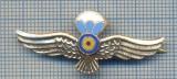 AX 769 INSIGNA - SEMN DE ARMA PARASUTISTI -PENTRU COLECTIONARI