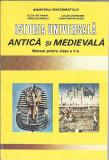 Istoria universala antica si universala - Eliza Bichman ( manual  clasa a 5 a )