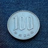 2n - 100 Yen 2012 Japonia, Asia