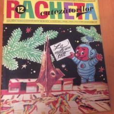 RACHETA CUTEZATORILOR  Nr 12  ( Anul 3  ) Decembrie    1971