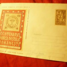 Plic ilustrat Centenarul Marcii Postale Romanesti 1958