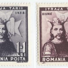 România, LP 126c/1938, Straja Ţării - Voievozi, culoare schimbată, eroare, MNH