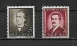 România - 1939 - LP 130 - Mihai Eminescu - serie completă MNH, Nestampilat