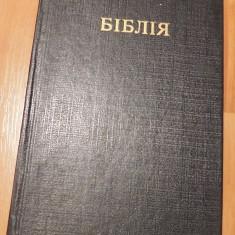 Biblia in limba ucrainiana Kiev, 1992