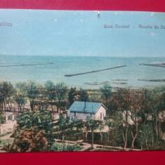 Sulina Gura Dunarii, Necirculata, Printata