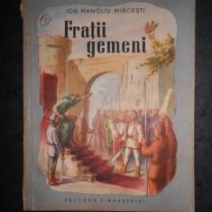 ION MANOLIU MIRCESTI - FRATII GEMENI. BASM (1953, ilustratii de S. A. Iuca)